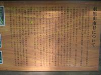 出羽三山神社の写真・動画_image_135613