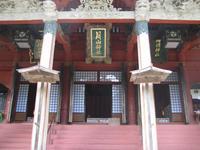 出羽三山神社の写真・動画_image_135622