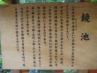 出羽三山神社の写真・動画_image_135623