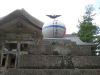 出羽三山神社の写真・動画_image_135627
