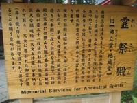 出羽三山神社の写真・動画_image_135628