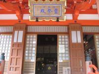 出羽三山神社の写真・動画_image_135629