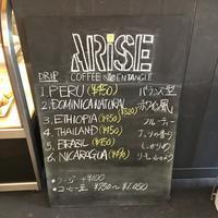 アライズ コーヒー エンタングル (ARiSE Coffee Entangle)の写真・動画_image_136720