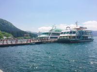 芦ノ湖の写真・動画_image_138185