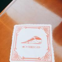 箱根湯本駅の写真・動画_image_138195