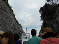 堂ケ島の写真・動画_image_138343
