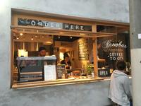LEAVES COFFEE APARTMENTの写真・動画_image_140054