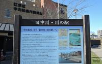 深川江戸資料館の写真・動画_image_140503
