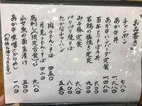いまきん食堂の写真・動画_image_141636