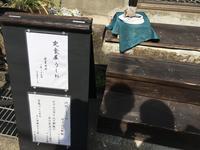 ゲストハウス&定食屋うしおの写真・動画_image_142465