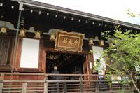 矢田寺の写真・動画_image_142986