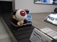 米子空港の写真・動画_image_145615