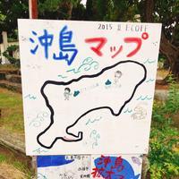 沖島の写真・動画_image_146461