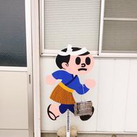 沖島の写真・動画_image_146462