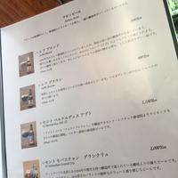 エンボカ軽井沢 旧軽井沢店の写真・動画_image_147013