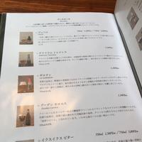 エンボカ軽井沢 旧軽井沢店の写真・動画_image_147014