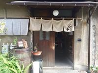 谷中ビアホールの写真・動画_image_147117