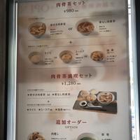 シンガポールバクテー(新加坡肉骨茶)の写真・動画_image_147503