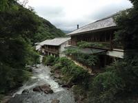 嬉野温泉旅館 大正屋 椎葉山荘の写真・動画_image_147726
