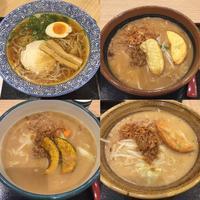 談合坂サービスエリア(上り線)レストランの写真・動画_image_147860