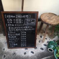 あかちゃ家の写真・動画_image_148007