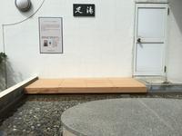 【閉業】城ヶ島京急ホテルの写真・動画_image_149407