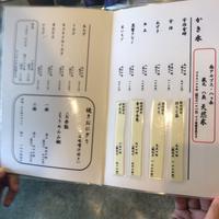 志むら菓子店の写真・動画_image_150892
