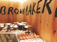 BROWN BAKERY/CAFE/BARの写真・動画_image_151713