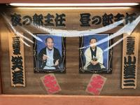 浅草演芸ホールの写真・動画_image_151949