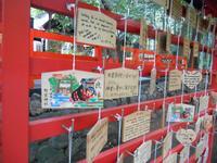 野宮神社の写真・動画_image_152573