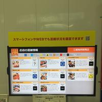三浦海岸駅の写真・動画_image_152658