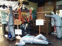 ココロ湯沢ぽんしゅ館の写真・動画_image_152964