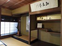 旧今井家住宅・美濃史料館の写真・動画_image_153803