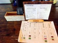 雲海珈琲焙煎所の写真・動画_image_154075