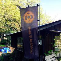 雲海珈琲焙煎所の写真・動画_image_154076