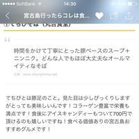 丸吉食堂の写真・動画_image_154402