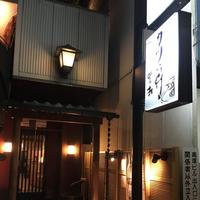 味司 野村の写真・動画_image_155425