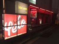 KAKIGORI CAFE&BAR yeloの写真・動画_image_155622