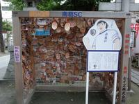香取神社(亀有)の写真・動画_image_156457