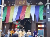 蓮華院誕生寺奥之院の写真・動画_image_157410