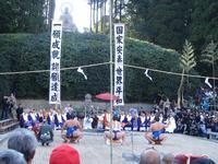 蓮華院誕生寺奥之院の写真・動画_image_157413