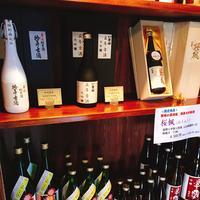 舞姫酒造の写真・動画_image_157503