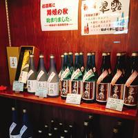 舞姫酒造の写真・動画_image_157505