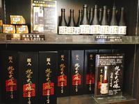 麗人酒造の写真・動画_image_157527