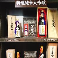 麗人酒造の写真・動画_image_157530