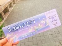 長瀞ライン下りの写真・動画_image_159903