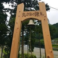 塩郷の吊り橋の写真・動画_image_160216