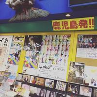 JR鹿児島中央駅の写真・動画_image_161116