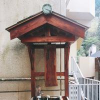 杖立温泉の写真・動画_image_161514