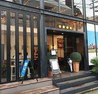 PARIYA(パリヤ)青山店の写真・動画_image_162373